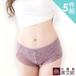 【SHIANEY 席艾妮】女性 MIT舒適 中大尺碼中腰蕾絲內褲 莫代爾纖維 吸濕排汗 台灣製造 No.2767(五件組)好評推薦  SHIANEY 席艾妮