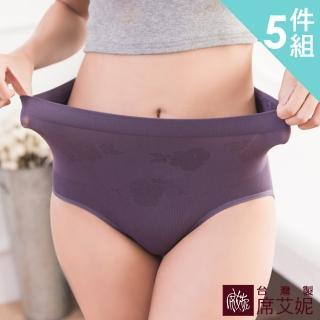 【SHIANEY 席艾妮】女性 超彈力 中大尺碼內褲 伸縮性佳 台灣製造 No.666(五件組)  SHIANEY 席艾妮