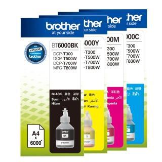 【Brother】 BT6000BK+BT5000C/M/Y 原廠墨水組 (1黑+3彩)推薦折扣  Brother