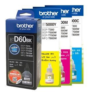 【Brother】 BTD60BK+BT5000C/M/Y 原廠墨水組(1黑+3彩)推薦折扣  Brother