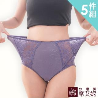 【SHIANEY 席艾妮】女性 MIT舒適 中大尺碼內褲 精品蕾絲褲 孕媽咪也適合喔 台灣製造 No.5680(五件組)  SHIANEY 席艾妮