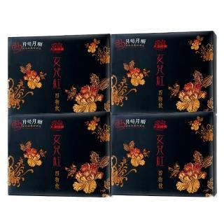 【大漢酵素】女兒紅四物飲(4盒/共28包)  大漢酵素