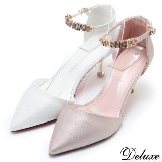 【Deluxe】粉嫩甜美閃亮馬卡龍色繞踝尖頭跟鞋(白☆粉)真心推薦  Deluxe