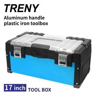 【TRENY】鋁把手塑鐵工具箱-17推薦折扣  TRENY
