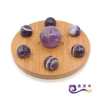 【鑫運來】招財進寶好運紫水晶七星盤(新款木質底座M)好評推薦  鑫運來