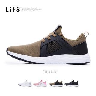 【Life8】Sport 超輕量 高彈力布 疾風運動鞋(09864)  Life8