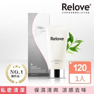【ReLOVE】胺基酸私密潔淨精華凝露(私密處洗劑 私密處清潔)  ReLOVE
