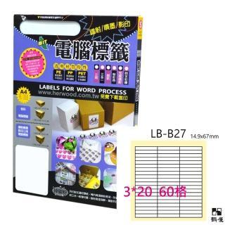 【鶴屋】LB-B27 鐳射/噴墨/影印三用電腦標籤(105張/盒)  鶴屋