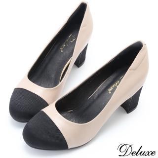【Deluxe】全真皮異材質拼接歐系淑女粗跟包鞋(米) 推薦  Deluxe