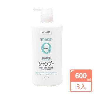 【KUM 熊野】日本zero無添加洗髮精600ML(3入) 推薦  KUM 熊野