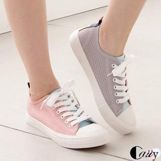 【Caiiy】休閒鞋.百搭拼色繫帶休閒鞋A67(紅藍/粉灰/)  Caiiy