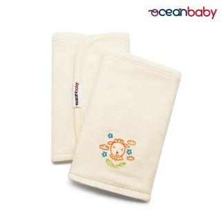 【Ocean Baby】有機埃及棉口水巾-小綿羊(有機棉)  Ocean Baby