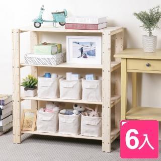 【真心良品】森活棉麻小物收納盒(6入)強力推薦  真心良品