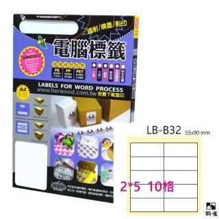 【鶴屋】LB-B32 鐳射/噴墨/影印三用電腦標籤(105張/盒)好評推薦  鶴屋