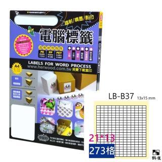 【鶴屋】LB-B37 鐳射/噴墨/影印三用電腦標籤(105張/盒) 推薦  鶴屋
