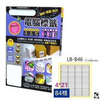 【鶴屋】LB-B46 鐳射/噴墨/影印三用電腦標籤(105張/盒)  鶴屋