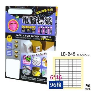 【鶴屋】LB-B48 鐳射/噴墨/影印三用電腦標籤(105張/盒)  鶴屋