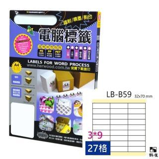 【鶴屋】LB-B59 鐳射/噴墨/影印三用電腦標籤(105張/盒)  鶴屋