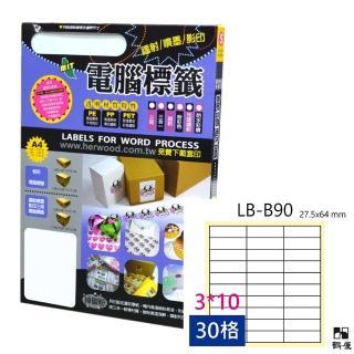 【鶴屋】LB-B90 鐳射/噴墨/影印三用電腦標籤(105張/盒)  鶴屋