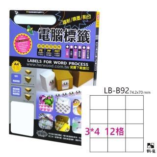 【鶴屋】LB-B92 鐳射/噴墨/影印三用電腦標籤(105張/盒)推薦折扣  鶴屋