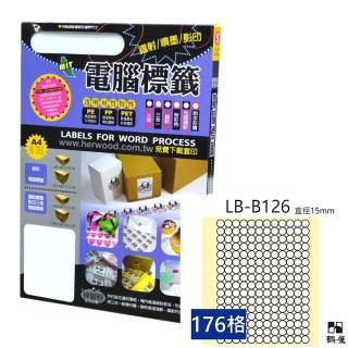 【鶴屋】LB-B126 鐳射/噴墨/影印三用電腦標籤(105張/盒)  鶴屋