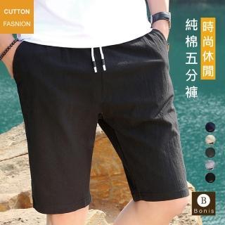 【Boni's】夏季運動棉麻寬鬆五分短褲 L-4XL(深藍色 / 卡其色 / 軍綠色 / 淺灰色 / 黑色) 推薦  Boni's