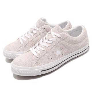 【CONVERSE】帆布鞋 One Star 運動 男鞋 女鞋 低筒 麂皮 一顆星 情侶鞋 流行 穿搭 灰 白(161577C) 推薦  CONVERSE