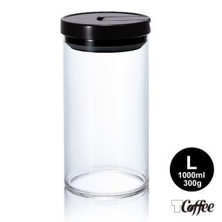 【TCoffee】HARIO 咖啡保鮮罐 黑色 L(1000 ml)推薦折扣  TCoffee