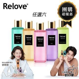 【Relove】超值私密衣物蛋白酵素手六入組強力推薦  ReLOVE