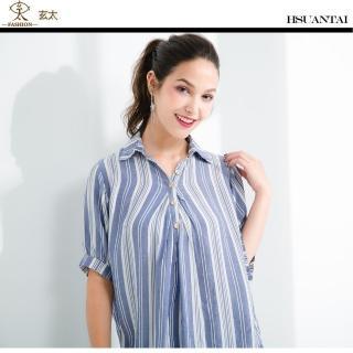 【玄太】經典棉質條紋V領五分袖造型上衣(藍)強力推薦  玄太