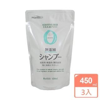 【KUM 熊野】日本zero無添加洗髮精補充包450ML(3入)推薦折扣  KUM 熊野