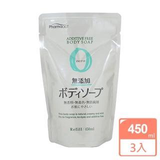 【KUM 熊野】日本zero無添加沐浴乳補充包450ML(3入)  KUM 熊野