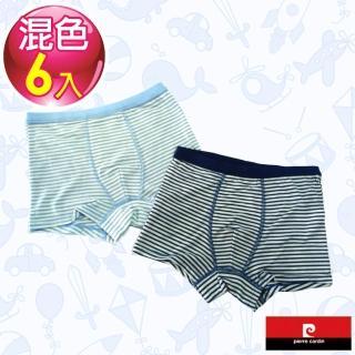 【pierre cardin 皮爾卡登】男兒童彈力條紋平口褲-混色6件組(137001-1)  pierre cardin 皮爾卡登