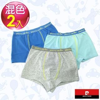 【pierre cardin 皮爾卡登】男兒童彈力素色平口褲-混色2件組(137003)  pierre cardin 皮爾卡登