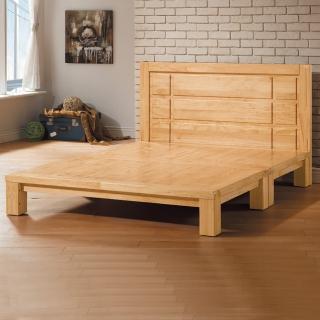 【AS】凱利5尺實木雙人床底+床頭片-154x188.5x98cm  AS