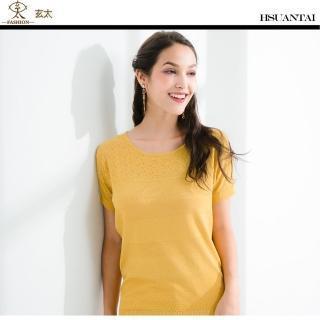 【玄太】細緻特色織紋針織上衣(黃)好評推薦  玄太