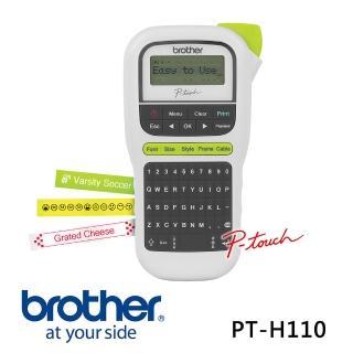 【Brother】PT-H110 輕巧手持式標籤機+護貝標籤帶(2卷)強力推薦  Brother