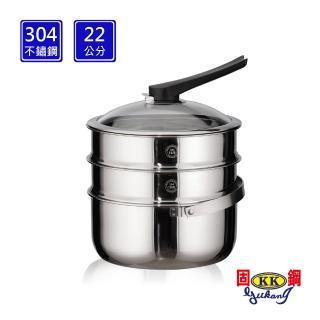 【固鋼】蒸健康304不鏽鋼提鍋雙層蒸籠7件組真心推薦  固鋼