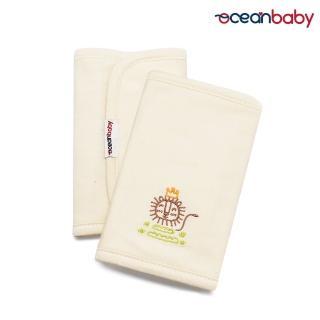 【Ocean Baby】有機埃及棉口水巾-小獅子(有機棉)推薦折扣  Ocean Baby