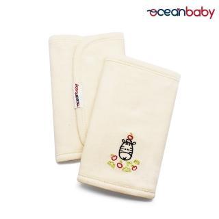 【Ocean Baby】有機埃及棉口水巾-小斑馬(有機棉)  Ocean Baby