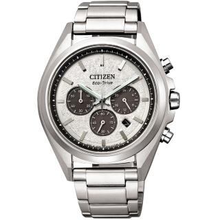 【CITIZEN 星辰】光動能超級鈦計時手錶(CA4390-55A)  CITIZEN 星辰