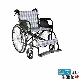 【海夫健康生活館】頤辰 鐵製 加強型座後背墊 A款 24吋 輪椅(YC-809)推薦折扣  海夫健康生活館