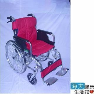 【海夫健康生活館】頤辰 鋁合金 可拆式 可折背 B款附加A功能 24吋 輪椅(YC-925)  海夫健康生活館