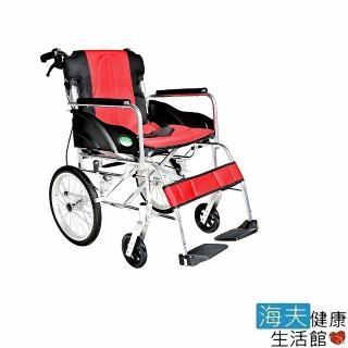 【海夫健康生活館】頤辰 鋁合金 看護型 可折背 攜帶式 B款 16吋 輪椅(YC-867LAJ)好評推薦  海夫健康生活館