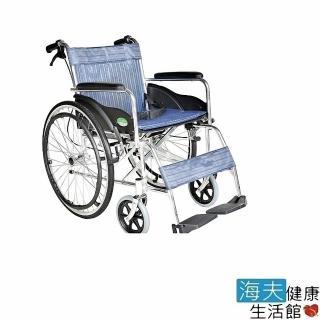 【海夫健康生活館】頤辰 鋁合金 雙剎車 B款 24吋 輪椅(YC-1000)  海夫健康生活館