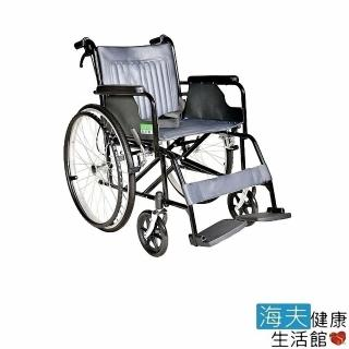 【海夫健康生活館】頤辰 鐵製 加強型座後背墊 PVC A款 24吋輪椅(YC-809PVC)好評推薦  海夫健康生活館
