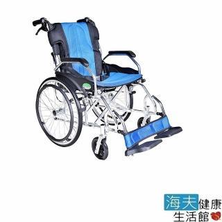 【海夫健康生活館】頤辰 3段調整 中輪 收納式 攜帶型 B款 20吋 專利輪椅(YC-600/20)強力推薦  海夫健康生活館