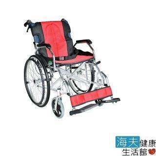 【海夫健康生活館】頤辰 3段調整 大輪 收納式 攜帶型 B款 22吋 專利輪椅(YC-600/22)好評推薦  海夫健康生活館