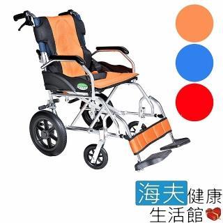 【海夫健康生活館】頤辰 3段調整 小輪 收納式 攜帶型 B款 12吋 專利輪椅(YC-601/12)真心推薦  海夫健康生活館