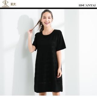 【玄太】質感圓領棉質拼接網紗格紋洋裝(黑)好評推薦  玄太